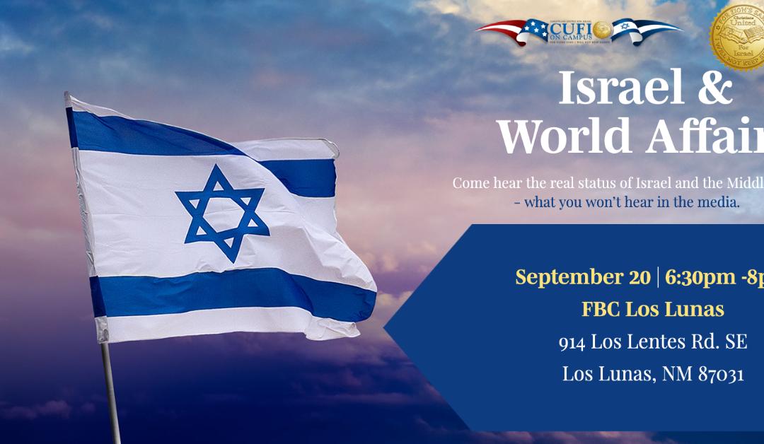 Israel & World Affairs Event